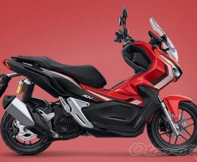 Spesifikasi dan Harga Honda ADV 150
